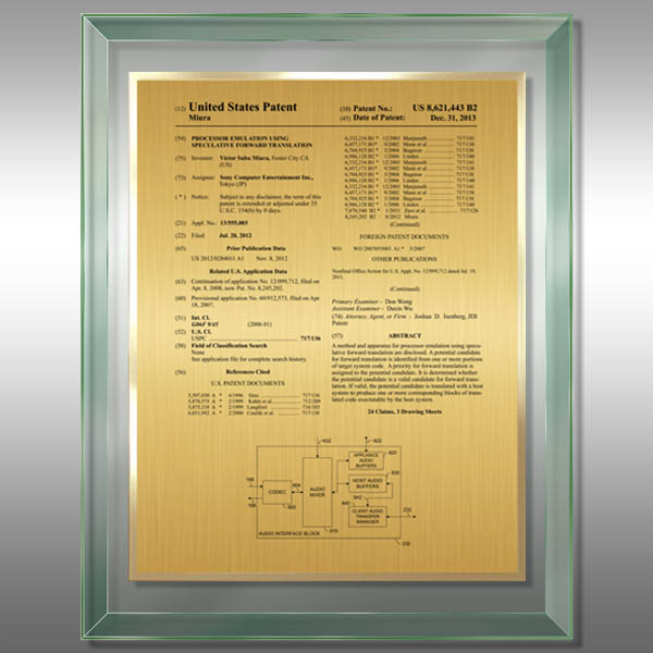 Patent Plaque - Glass Jade JG-EZG14