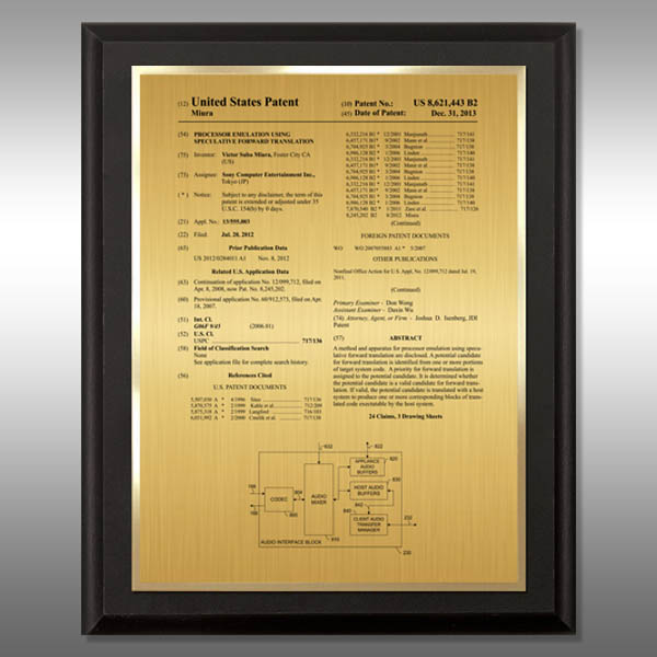 Patent Plaque - Matte Black MB-EZG13