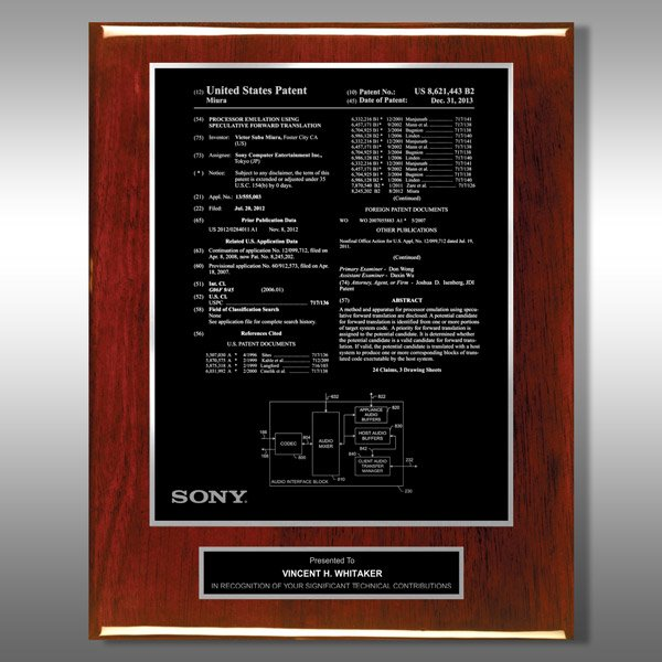 Patent Plaque - Rosewood Presentation RP-BS15P